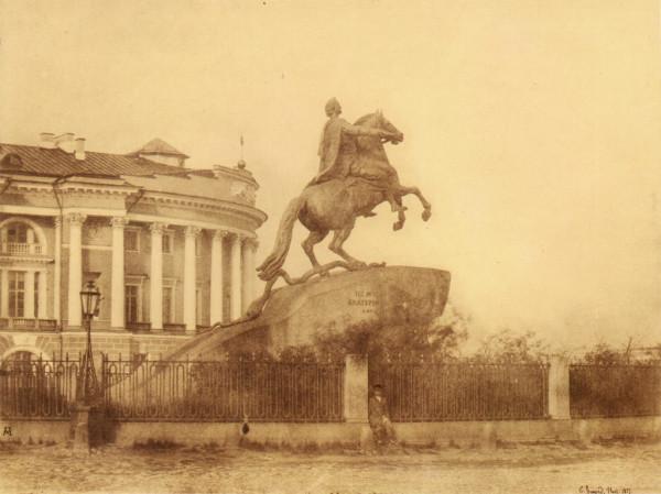 Памятник Петру Великому,1857