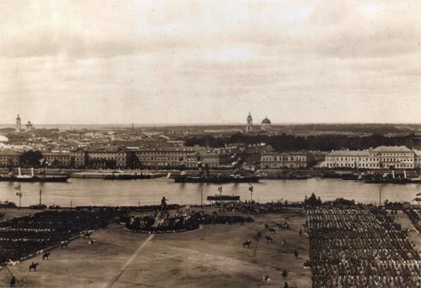 Сенатская площадь в день празднования 200-летия со дня рождения Петра I. 30 мая 1872 года