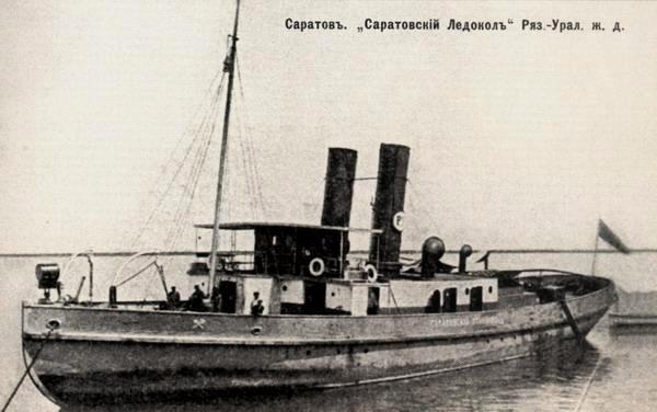 Саратовская переправа.Ледокол Саратов