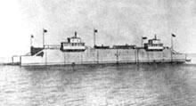 саратовский плавучий док