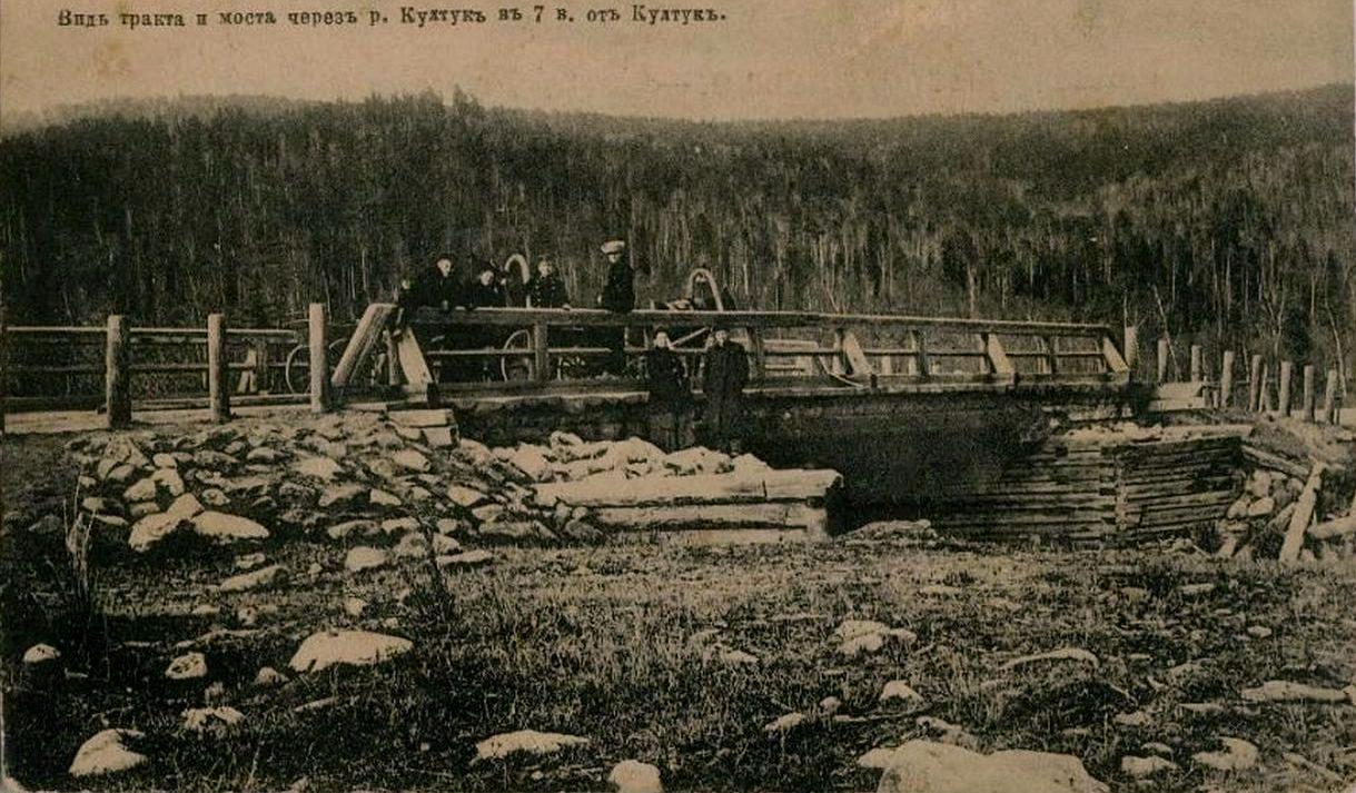 Кругобайкальский тракт. (2)