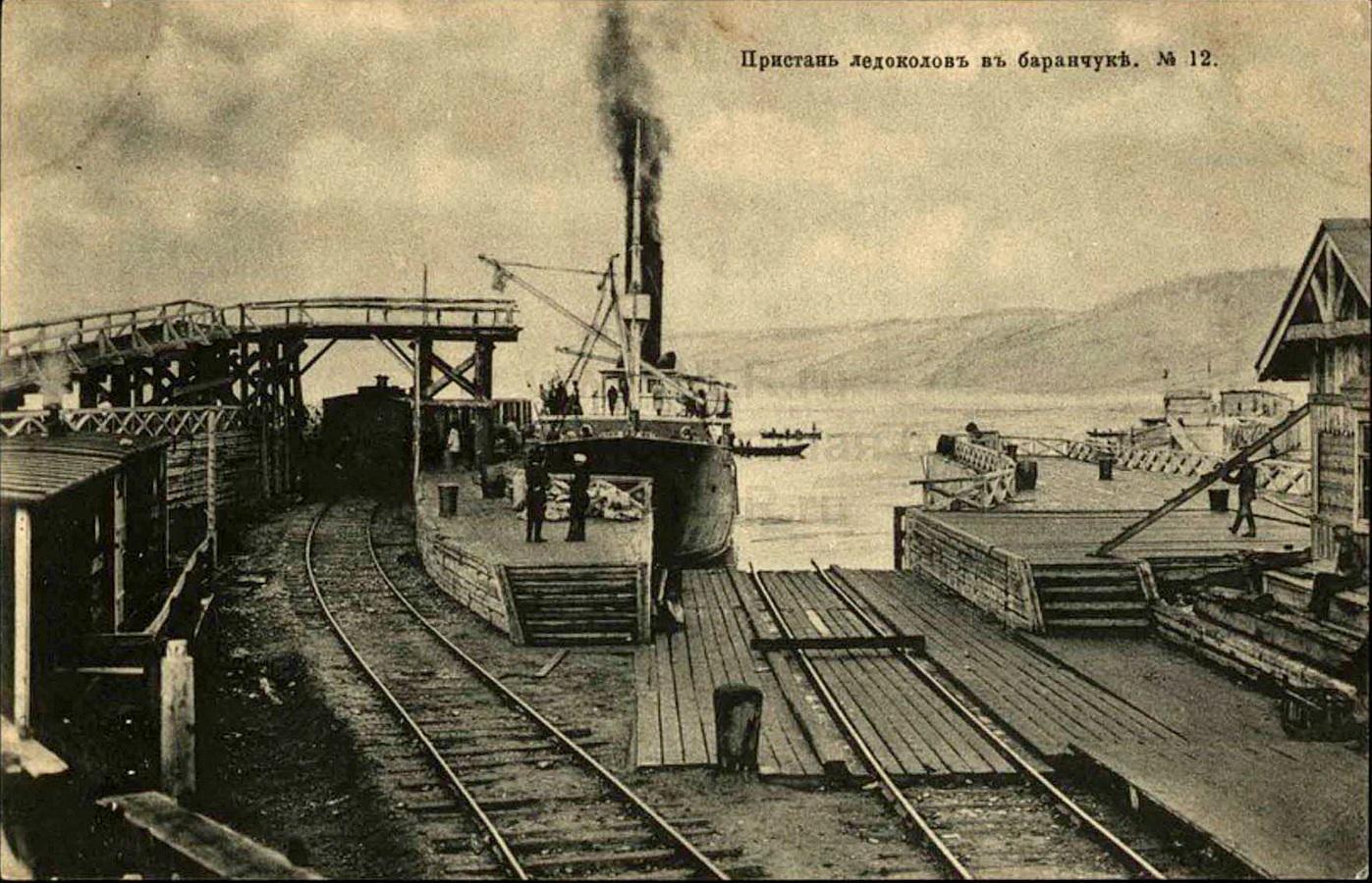 Байкал пристань ледоколов в Баранчуке.