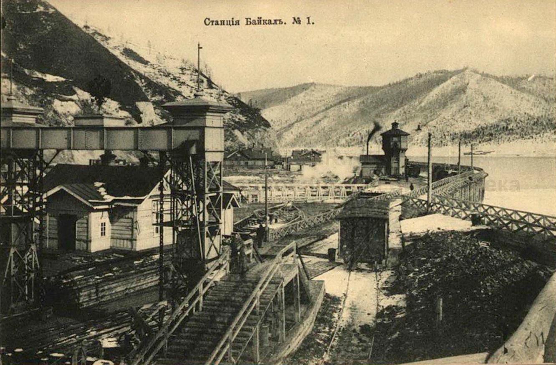 Станция Байкал