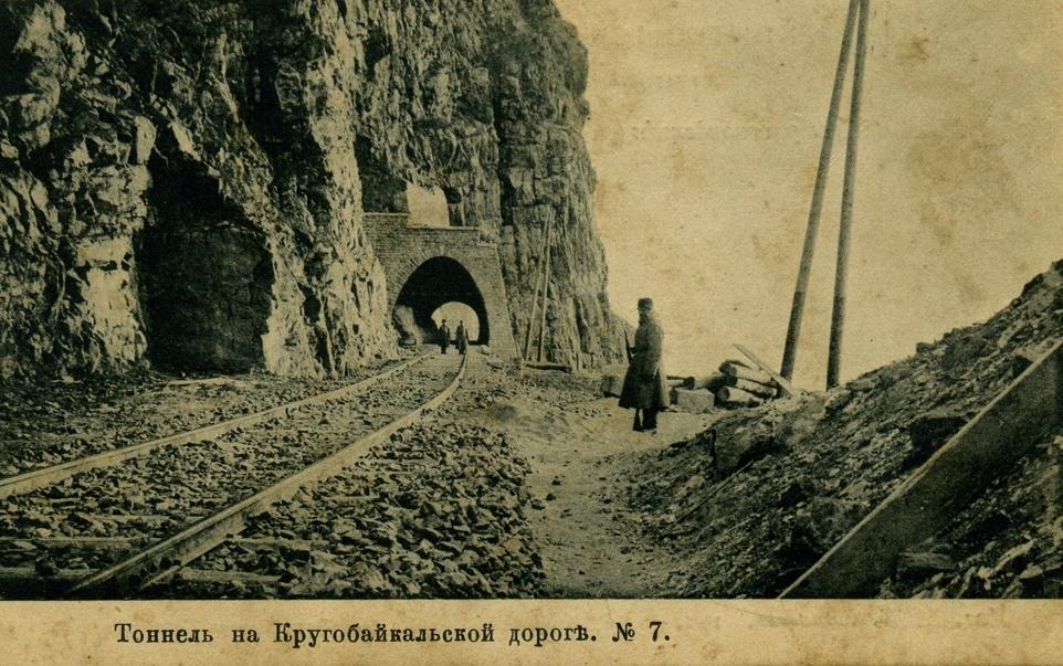 Кругобайкальская жд