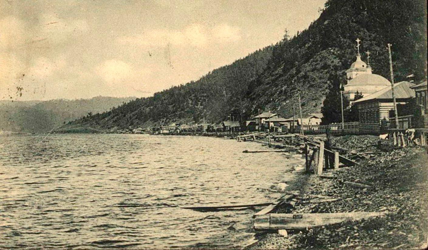 Байкал. Поселение