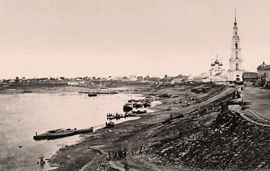 Город Калязин (Тверск. губ.) 1867