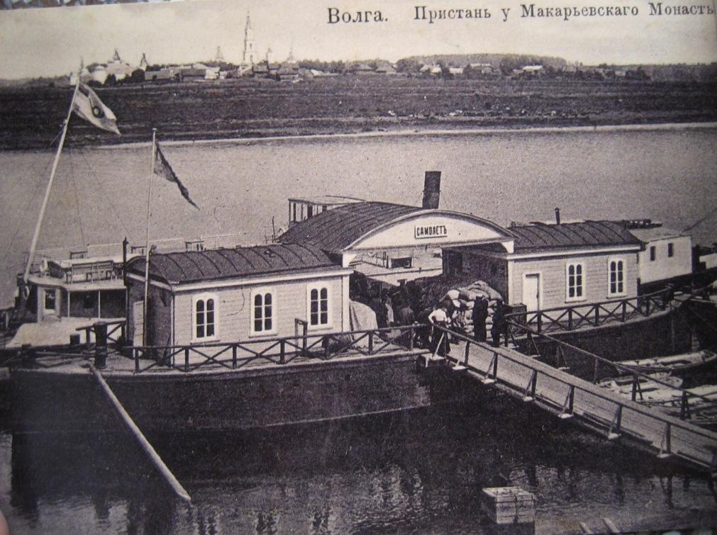 Пристань у Макарьевского монастыря