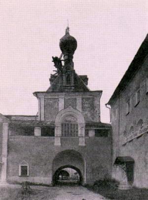 Надвратный храм Макария в Макарьеве Калязинском монастыре. Фот. 1930-х гг.