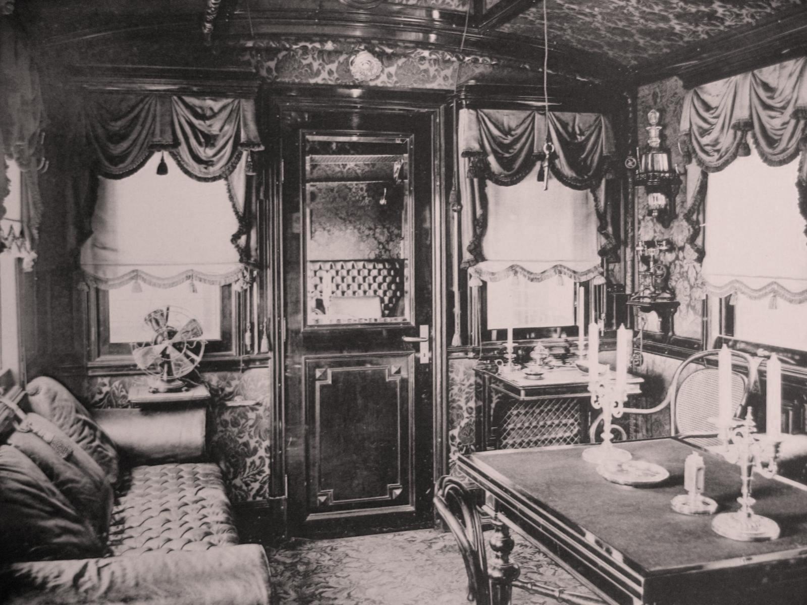 Салон служебного вагона