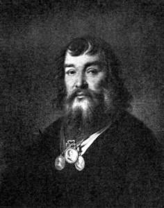 Злобин Василий Алексеевич