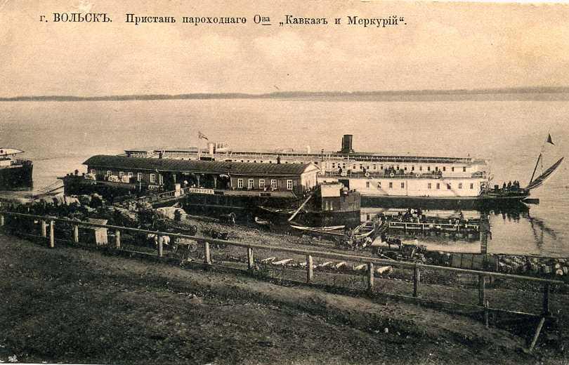 Пристань пароходного общества Кавказ и меркурий