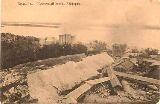 Цементный завод Зейферта