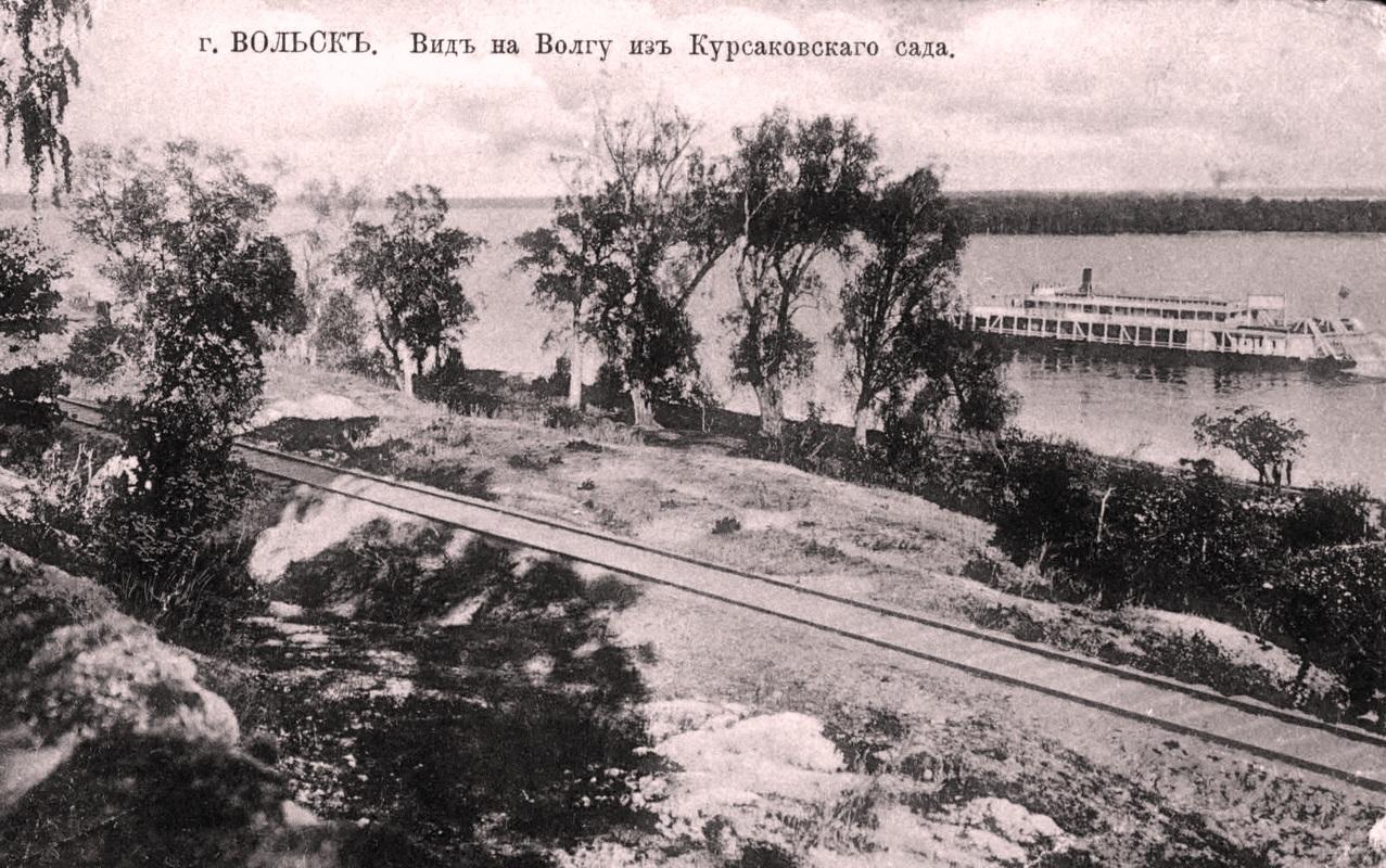 Вид на Волгу с Курсаковского сада..