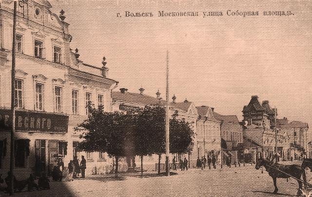 Московская улица. Соборная площадь