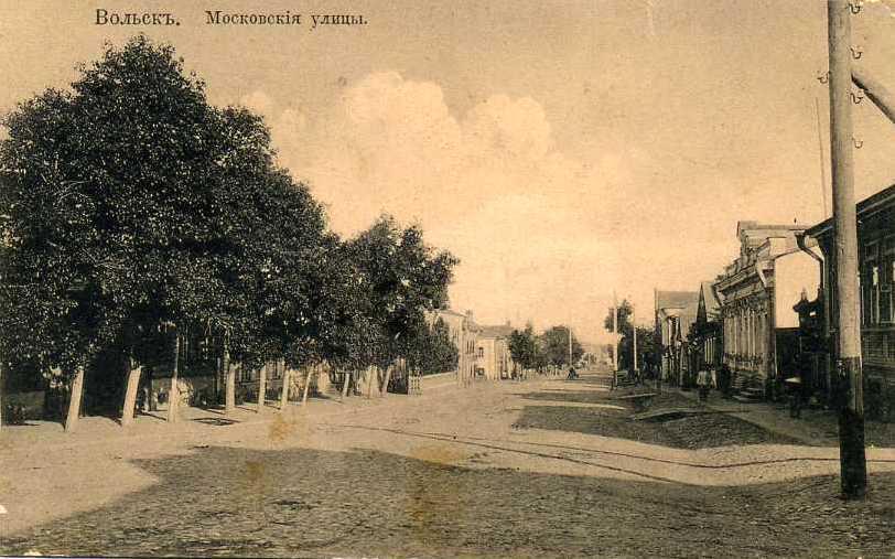 Московская улица..