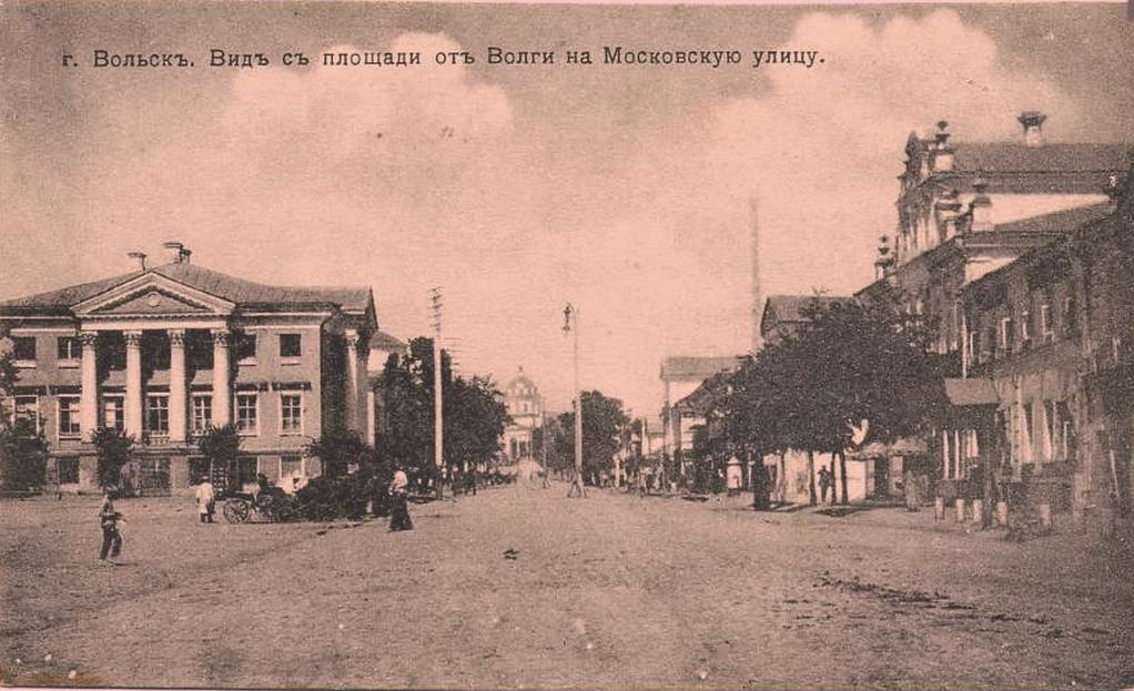 Вид с площади от Волги на Московскую улицу