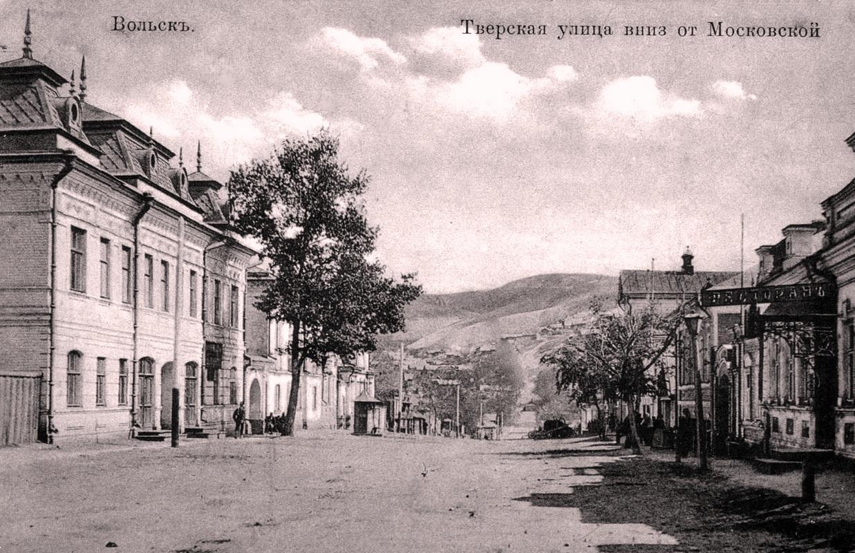 Тверская улица от Московской.