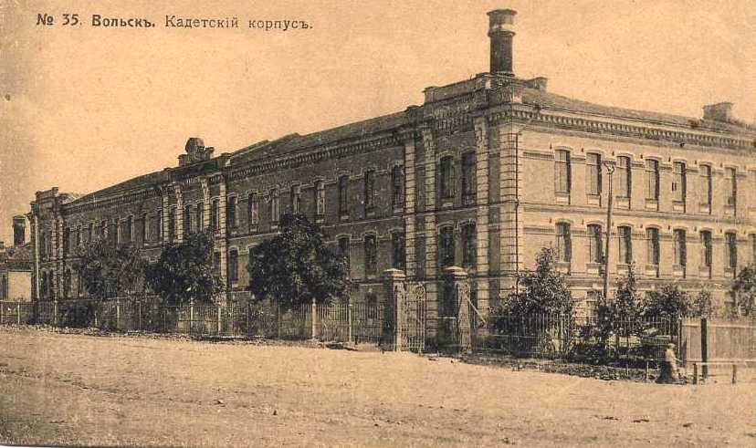 Кадетский корпус3