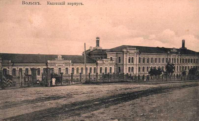 Кадетский корпус2