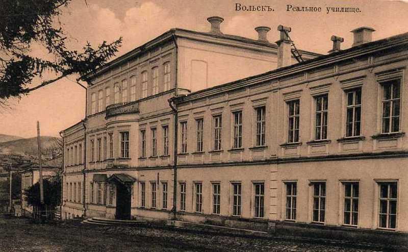 Реальное училище.Дом вольского купца А.П. Сапожникова. После его смерти в 1851 году был выкуплен городом. В 1875 году был отдан под реальное училищеjpg