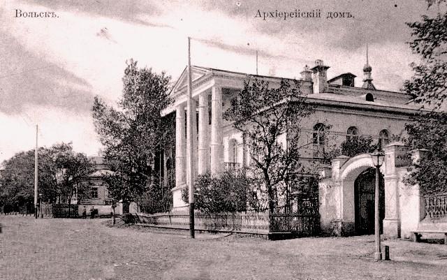 Архиерейский дом.