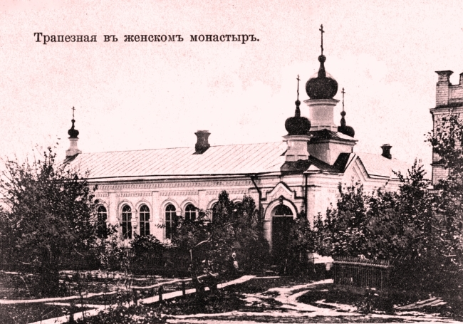Трапезная в женском Владимировском монастыре.