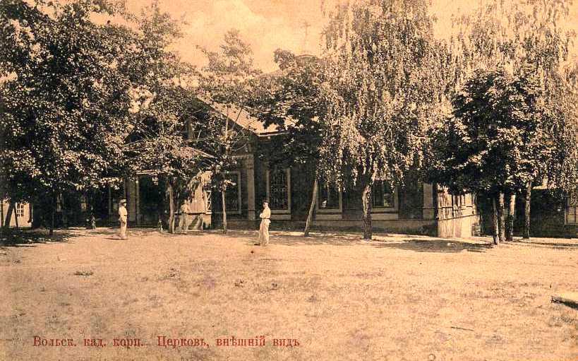 Церковь кадетской школы