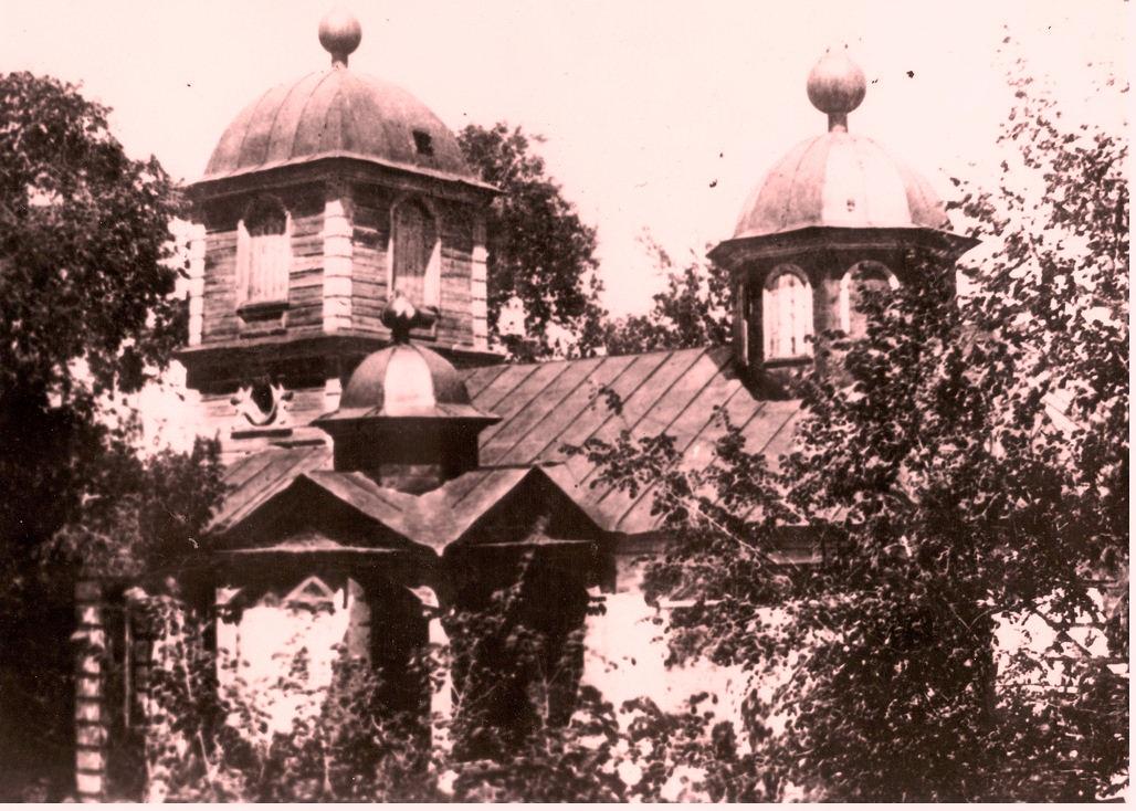 Старообрядческая Львовская часовня