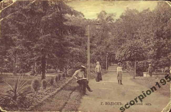Городской сад Вольска
