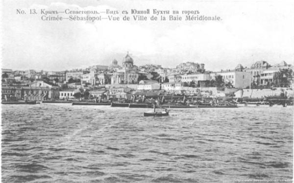Севастополь...