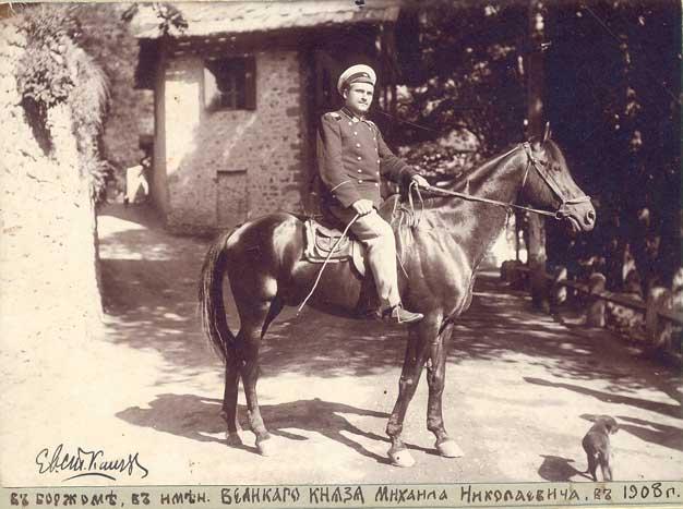 На улицах Боржома в 1908г