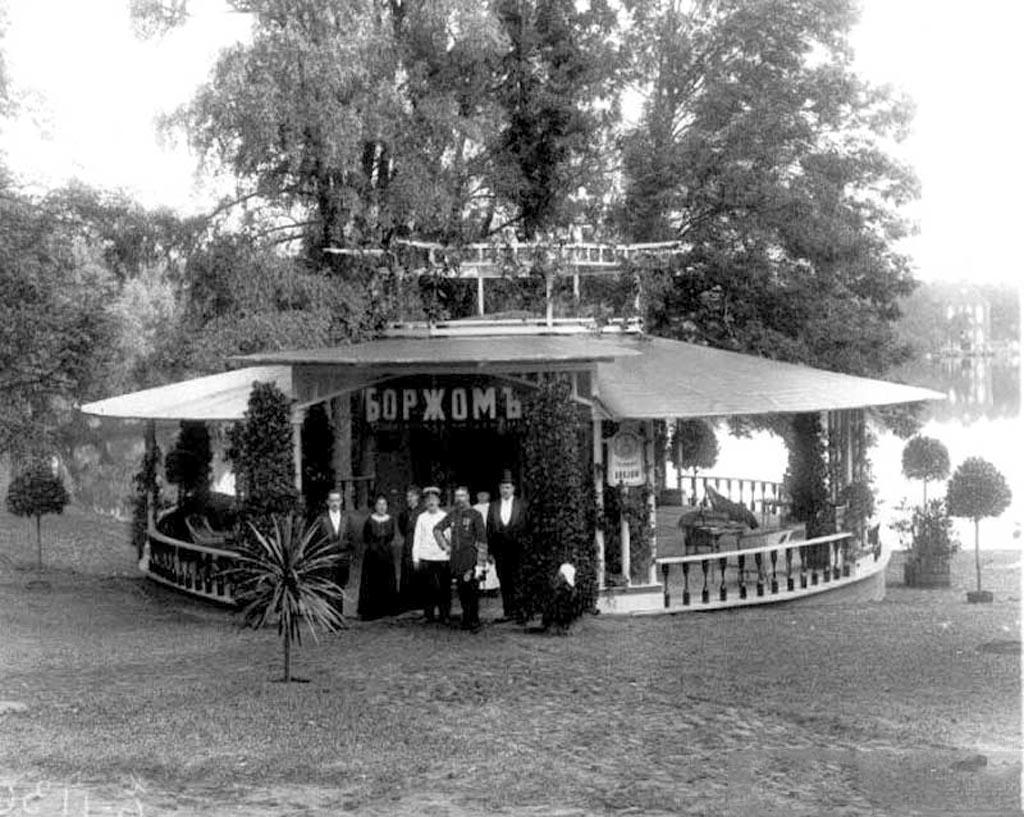 Царскосельская выставка в 1910 году. Павильон Боржомъ.