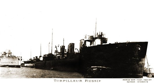 «Гневный», «Поспешный» и «Дерзкий». Бизерта 1922 год.