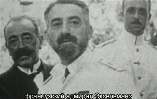 Адмирал Эксельманс