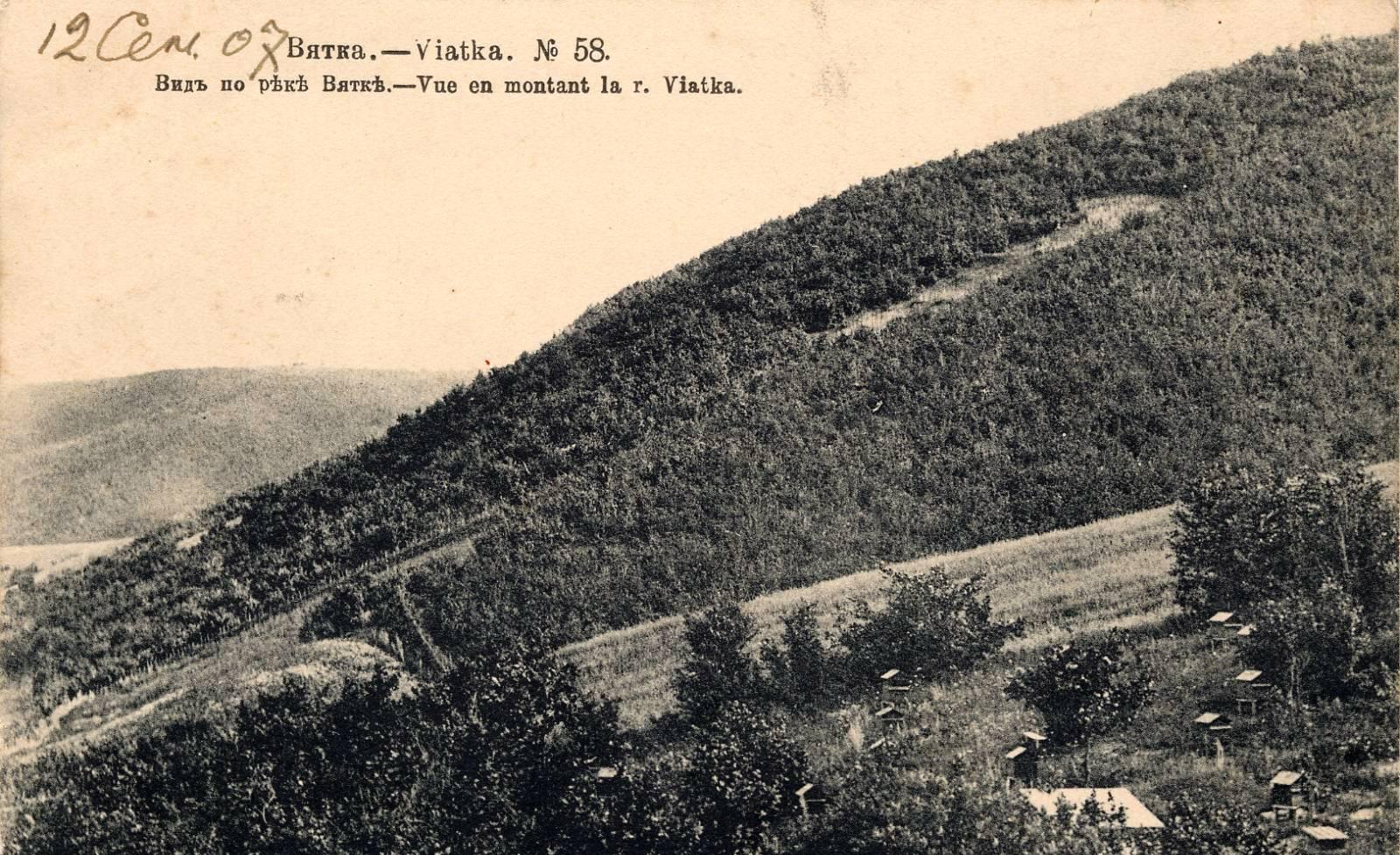 Вид по реке Вятке.