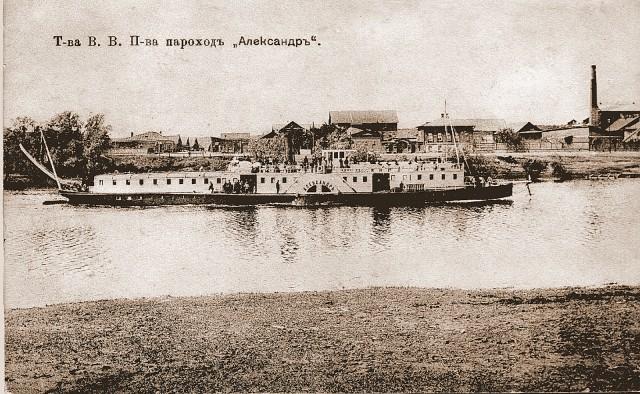 Пароход Александр