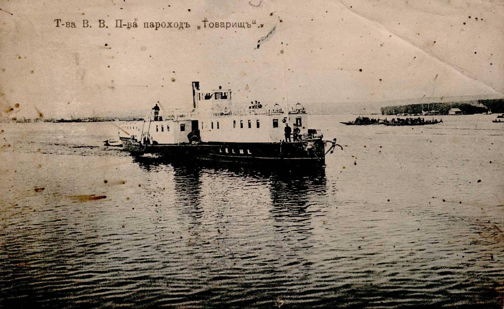 Пароход Орлов