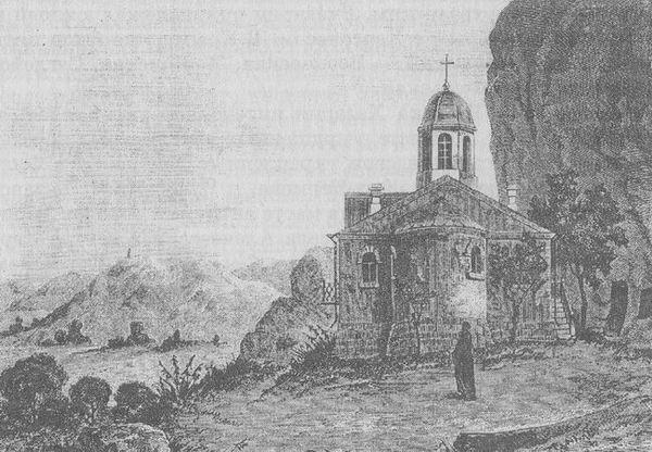 Монастырь в районе Черной речки. (Инкерман)