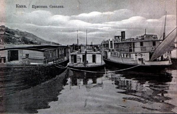 Пристань Соколки.