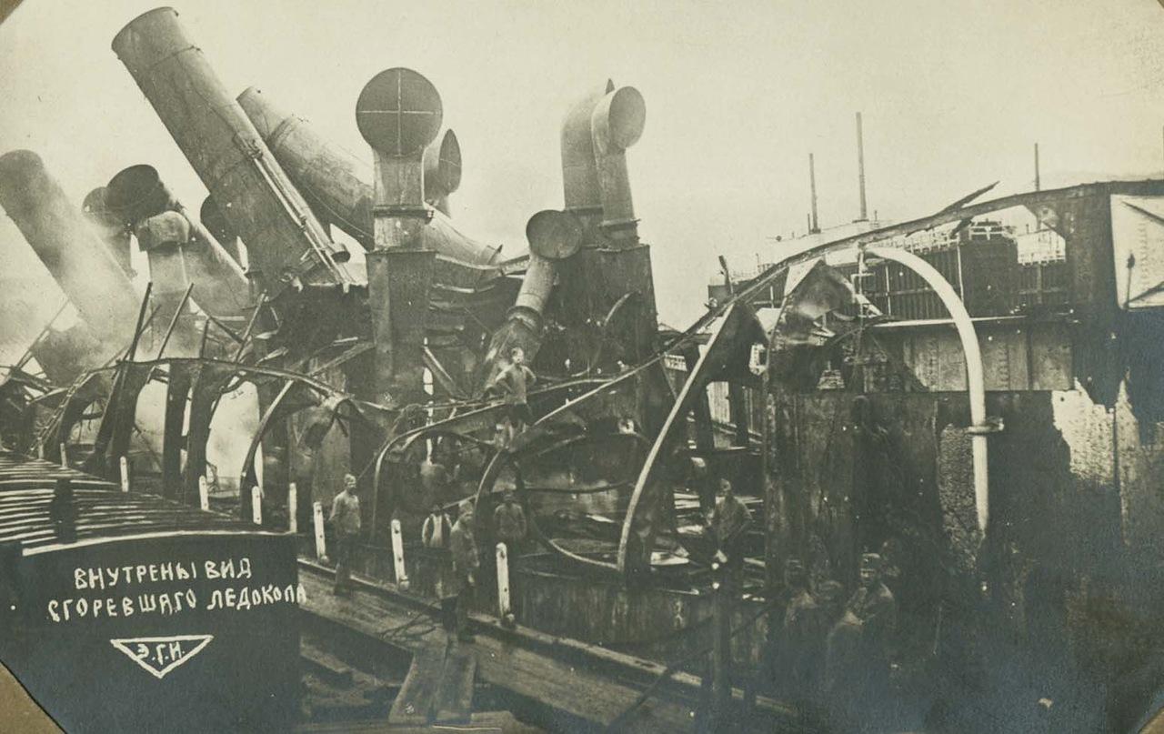 В августе 1918 года, ледокол был расстрелян полевой артиллерией и сгорел у пристани Мысовая.