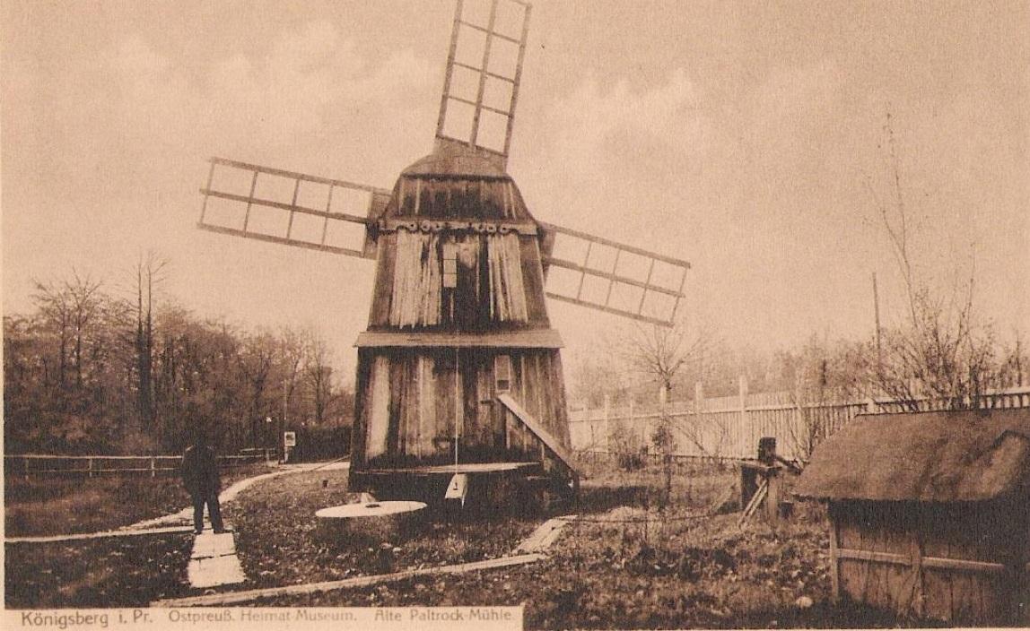 Мельница в краеведческом музее