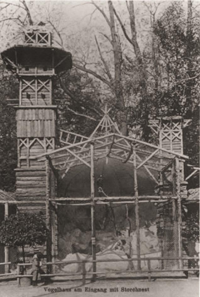Павильон Зоопарка