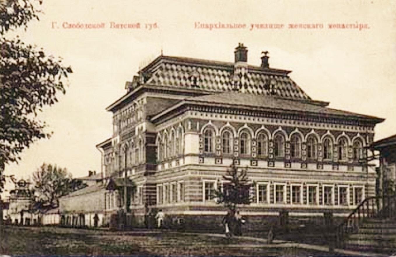 Епархиальное  училище женского монастыря