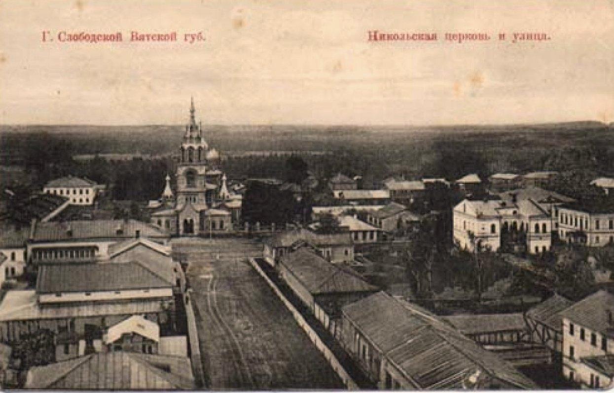 Никольская церковь и улица...