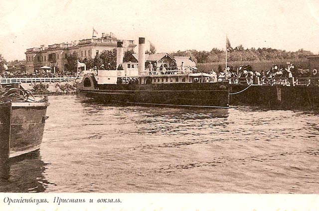 Пристань в Ораниенбауме