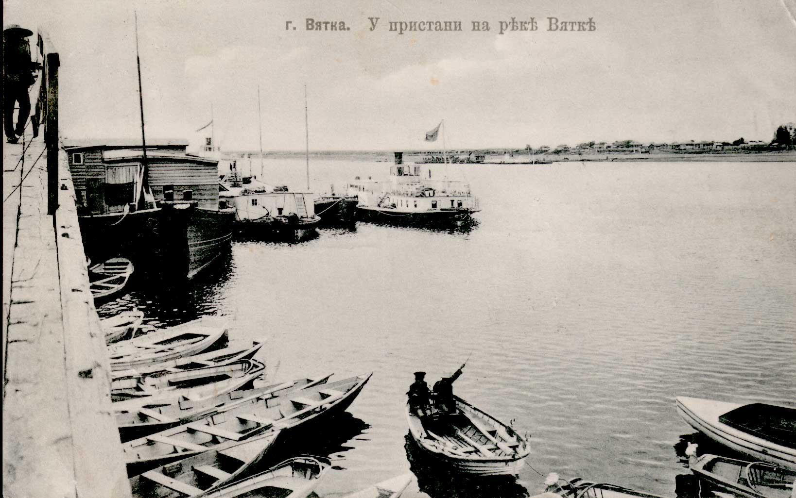 У пристани на реке Вятка