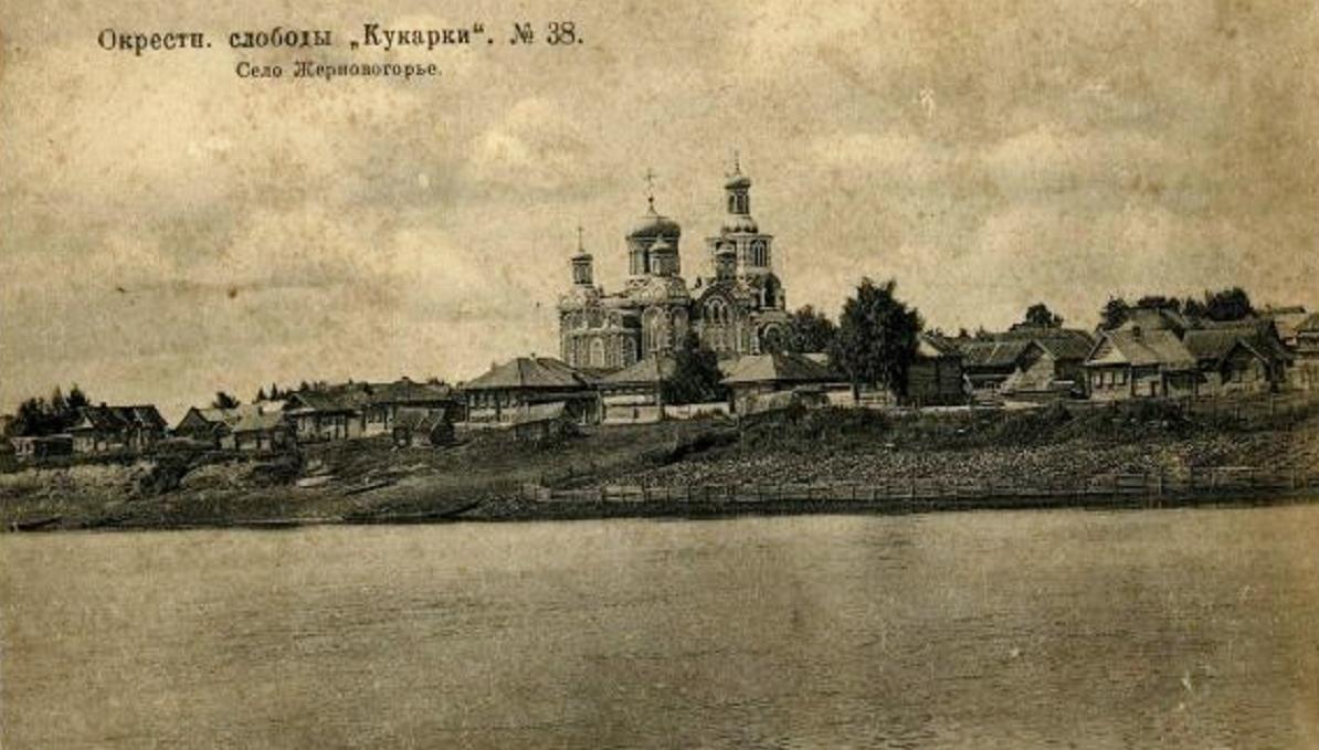 Окрестности Вятки. Село Жерновогорье