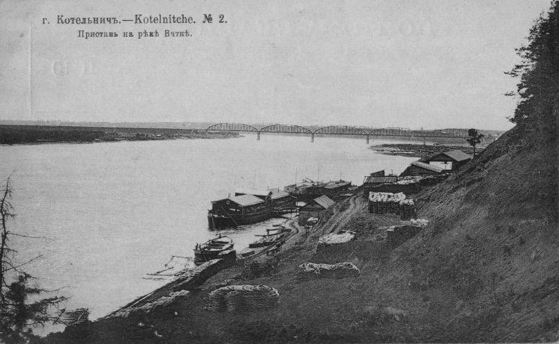 Котельнич. Пристань на реке Вятке