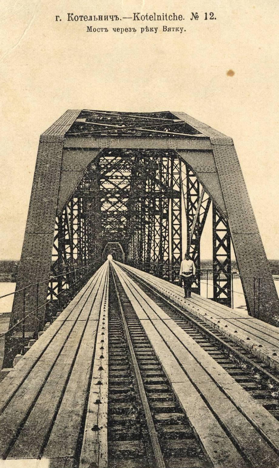 Котельнич. Мост через реку Вятка.