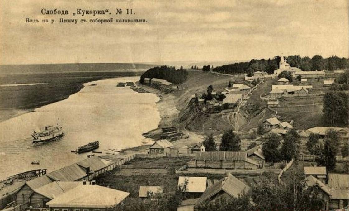 Вид на реку Пижму с соборной колокольни